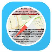 Landing Page Проточка Дисков проточка-дисков.москва